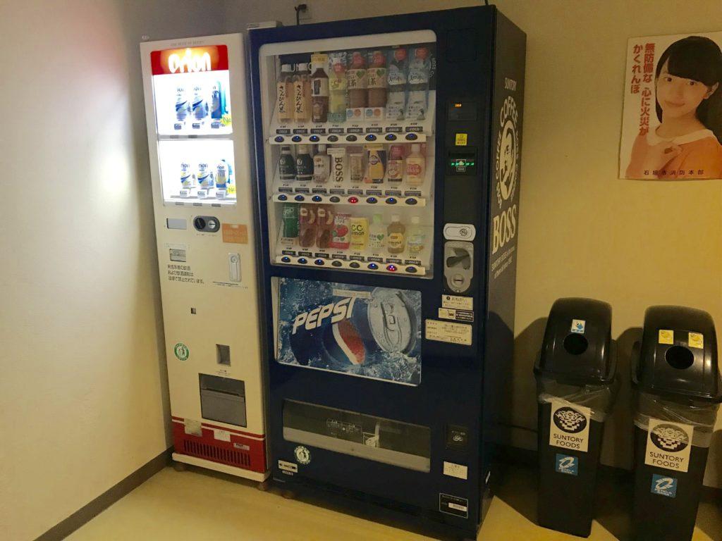 ホテルハッピーホリデー石垣島自動販売機