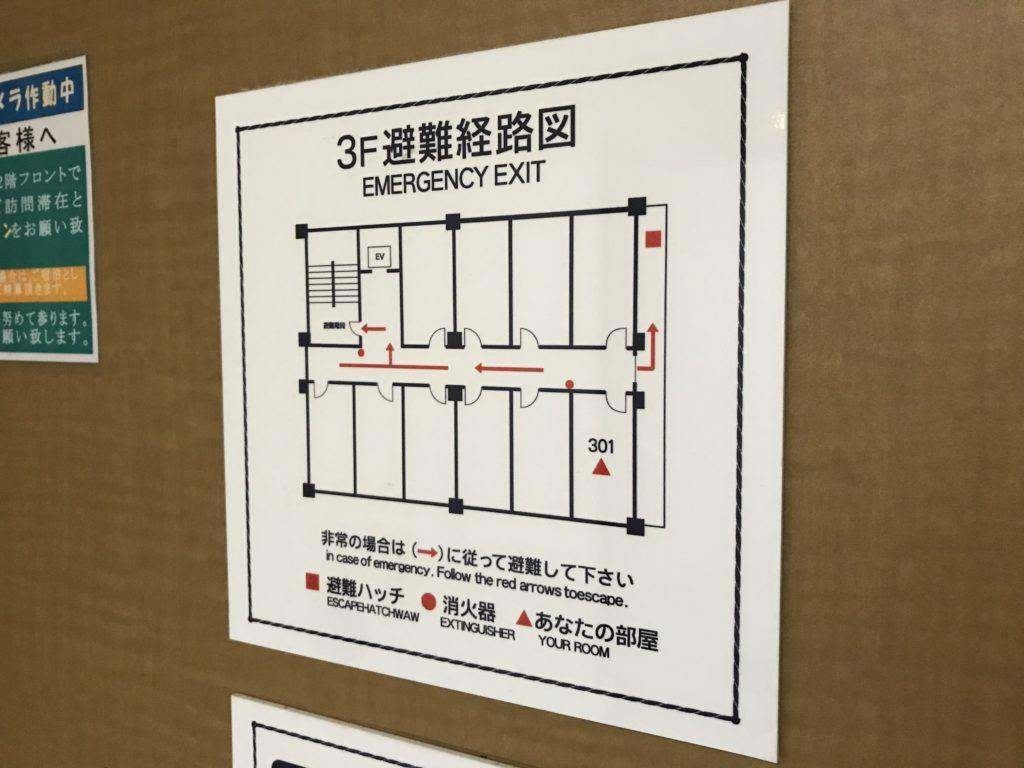 ホテルハッピーホリデー石垣島ワイドダブル301号室