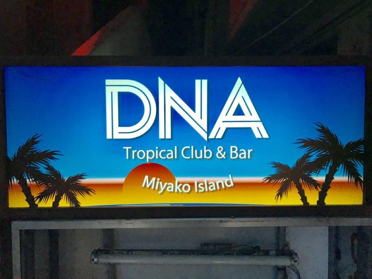 DNA宮古島 Tropical Bar & Club